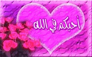 صاحب السمو الملكي الامير سلمان بن حمد آل خليفة يحفظه الله   Bigone