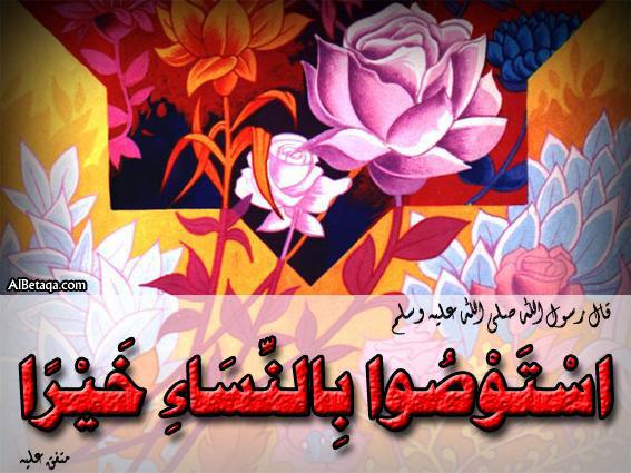 الحب والالم akhlaq18.jpg
