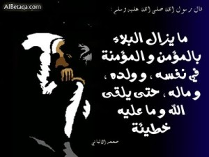 بالصور بوستات عن الظلم rqaeq0099